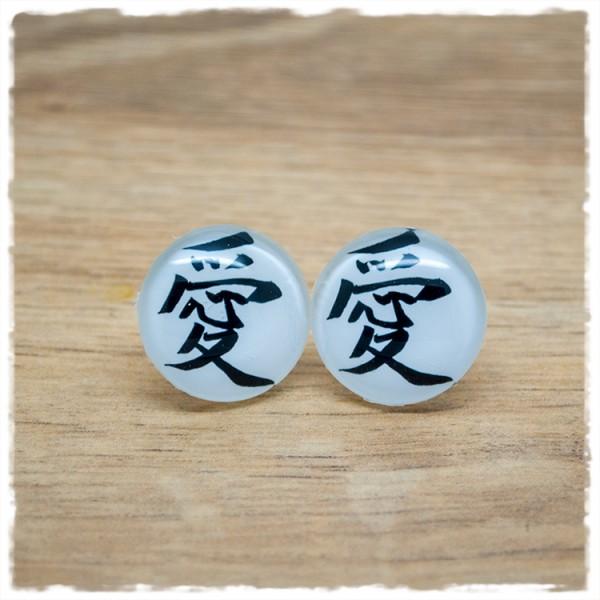 """1 Paar Ohrstecker chinesisches Schriftzeichen """"Love"""""""